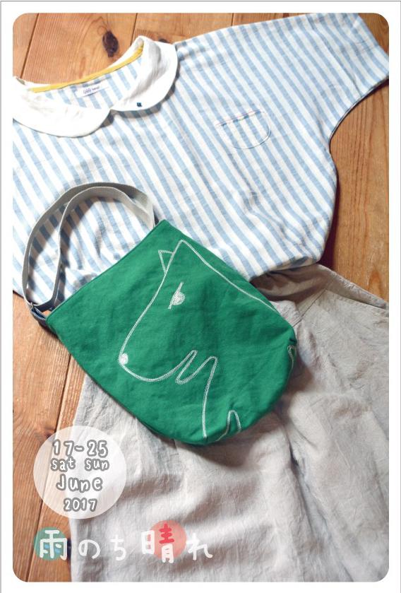 鎌倉NABIさん『雨のち晴れ』17日から。夏のお洋服お届けします〜。