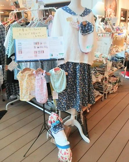 「ワンちゃんとお揃い服」本日も開催中。ららぽーと豊洲にて7月2日まで。