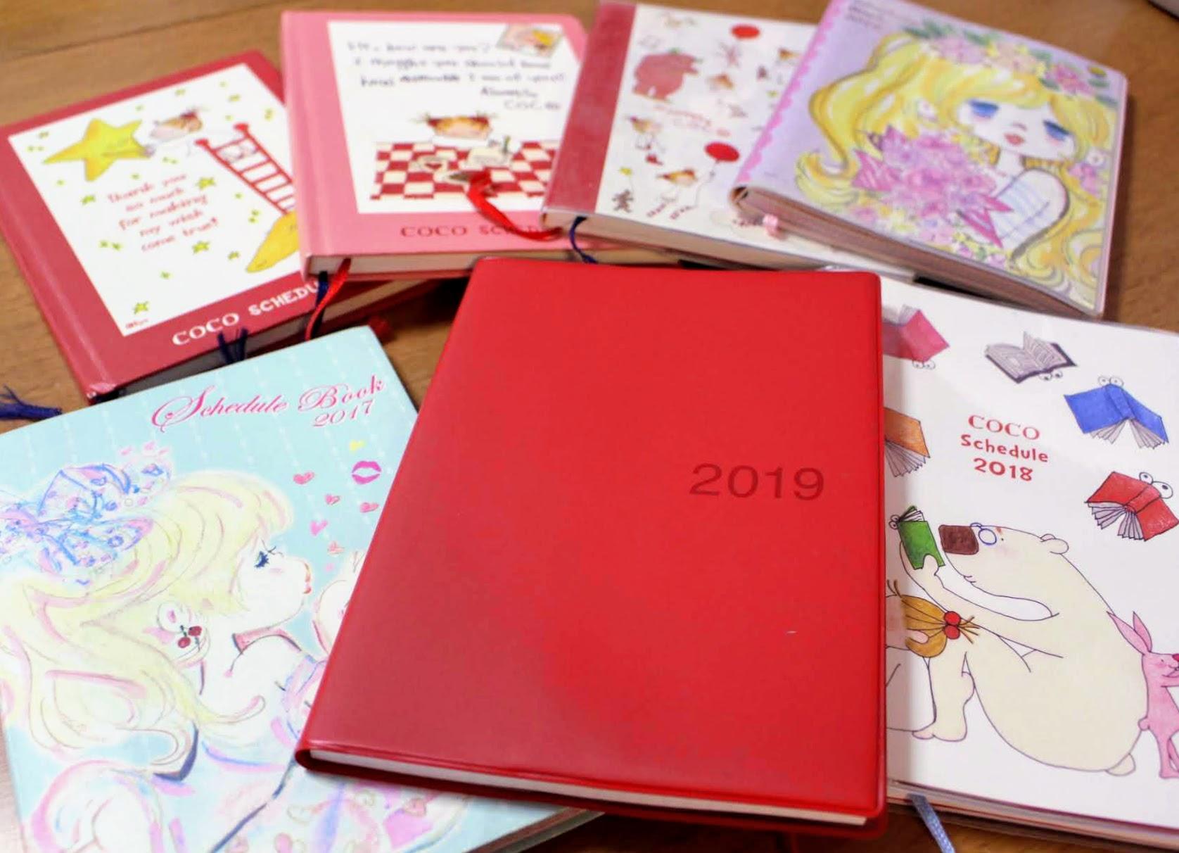 真っ赤な手帳で、気持ちも新たに2019年に向けて。