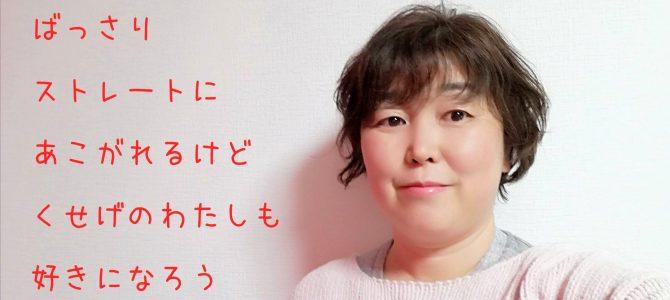 ★メリークリスマス★