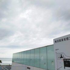 心に栄養を 横須賀美術館へ